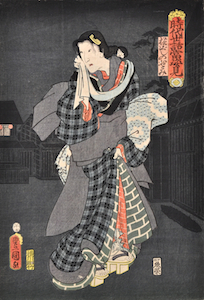 Kunisada, Portraits from Hit Plays of Both Historical Stories and Modern Life - Otomi