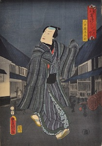 Kunisada, Portraits From Hit Plays of Both Historical Stories and Modern Life - Yaoya Hanbei