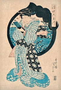 Kunisada, Present-day Sparrow Girls of Edo - Looking in the Mirror