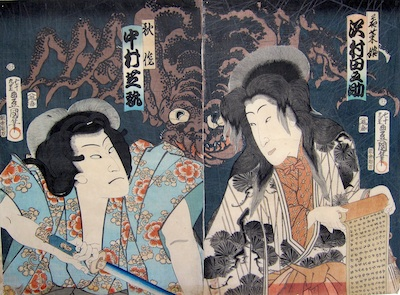 Kunisada, Princess Wakana From Shiranui Monogatari