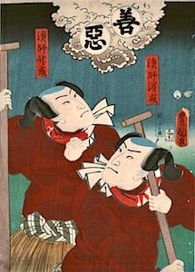 Kunisada, Nakamura Fukusuke and Bando Takesaburo in Sanja Matsuri