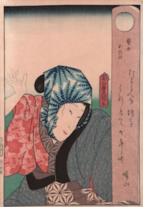 Kunisada, Actors with Poems - Sawamura Tanosuke III as Goze Otano