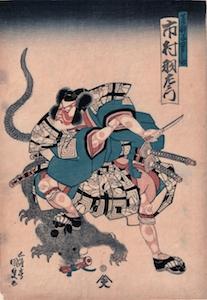 Kunisada, Ichikawa Uzaemon as Arajishi Otokonosuke in Date no Juyaku