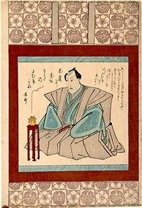 Kunisada, Shini-e of  Ichikawa Danjuro 8th