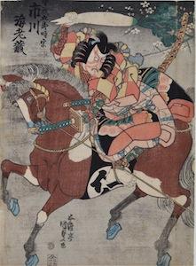 Kunisada, Ichikawa Ibizo as Goro from the play Ya-no-ne