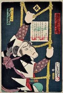 Kunisada, Stories of the Faithful Samurai - Ichikawa Raizo V as Mase Kyudayu Masaaki
