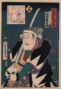 Kunisada, Stories of the Faithful Samurai - Matsumoto Koshiro V as Yoshida Chuzaemon Kanesuke