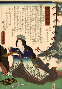 Kunisada, Stories of Loyal Women of All Time - Izumi Shikibu
