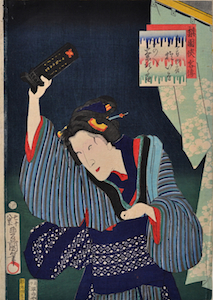 Kunisada, Story of a Chivalrous Man in a Theatrical World - Onoe Kikugoro II as Kisaburo nyobo Oiso