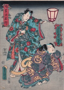 Kunisada, The Fox Matagoro and Masatsura