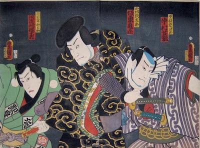 Kunisada, Nakamura Shikan IV as Shimobe Sarujiro, Bando Kamezo as Kojigoku Taro and Kawarazaki Gonjuro as Nagoya Yamanosuke