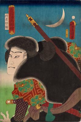 Kunisada, Nakamura Fukusuke I as Hakamadare Yasusuke from Toyokuni Manga Zue