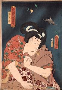 Kunisada, Sawamura Tanosuke III as Kiritaro from Toyokuni Manga Zue