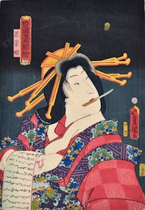 Kunisada, Sawamura Tossho II as Wakana Hime from Toyokuni Manga zue