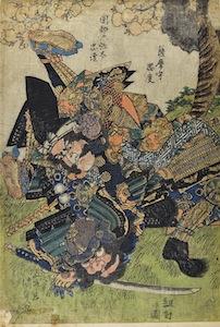 Kunisada, Okabe Rokuyata Tadazumi in Combat with Satsuma no Kami Tadonori