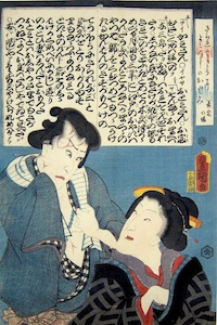 Kunisada, Yosaburo and Otomi