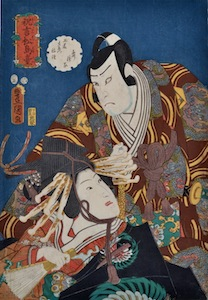 Kunisada, Yugiri and Izaemon in the Kabuki Play Kuruwa Bunsho