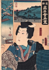 Kunisada and Hiroshige, Famous Restaurants from the Eastern Capital - Kozakura