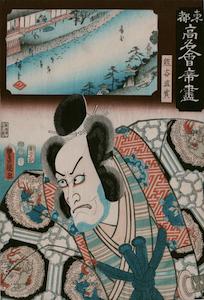 Kunisada & Hiroshige, Famous Restaurants of the Eastern Capital - Ogiya Restaurant