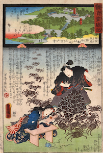 Kunisada & Hiroshige II, Miracle Stories of Kannon, Temple 10 - The Miraculous Story of the Goddess of Mercy