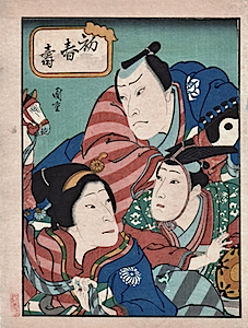 Kunishige, Actors with Hobby Horse in Early Spring Life