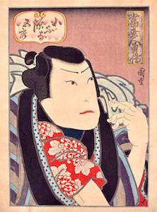 Kunishige, Jitsukawa Ensaburo as Kobuna Gengoro