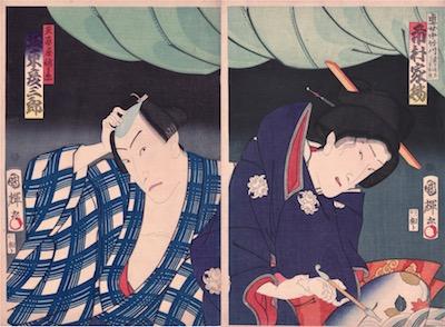 Kuniteru II, Bando Kakitsu and Bando Hikosaburo