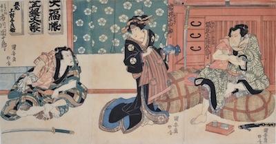 Kuniyasu, Bando Mitsugoro in Futatsu Chocho Kuruwa Nikki