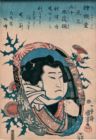 KuniyoshiPOM