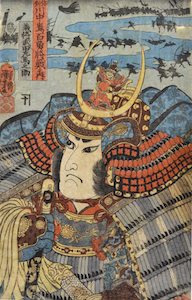 Kuniyoshi, 100 Brave Generals at the Battle of Kawanakajima - Takeda Samanosuke