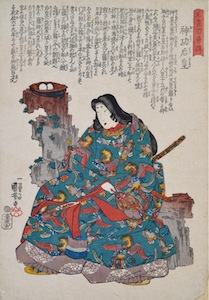 Kuniyoshi, Stories of 100 Heroes of High Renown- Empress Jingo Kogo