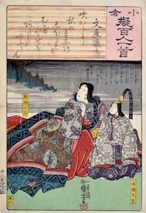Kuniyoshi, A Comparison of the Ogura One Hundred Poets 48 - Emperor Antoku and the Lady in waiting Tenji