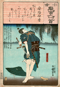Kuniyoshi, A Comparison of the 100 Ogura Poets, 7 - Nagoya Sanzaburo