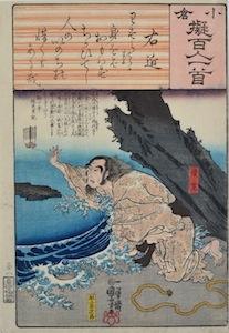 Kuniyoshi, A Comparison of the Ogura 100 Poets 38 - Shunkan