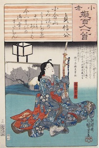 Kuniyoshi, A Comparison of the Ogura 100 Poets - the Gion Consort