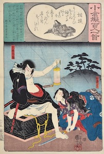 Kuniyoshi, A Comparison of the Ogura One Hundred Poets 65 - O-Kiku and Kyogoku Takumi