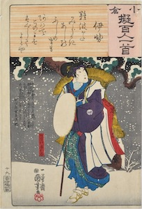 Kuniyoshi, A Comparison of the Ogura 100 Poets 19 - Masaemon's Wife Otani