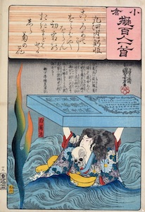 Kuniyoshi, A Comparison of the Ogura One Hundred Poets 29 - Shiragikumaru