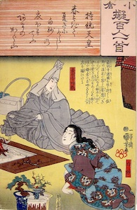Kuniyoshi, A Comparison of the Ogura 100 Poets 2 - Shiratae and Tokiyori