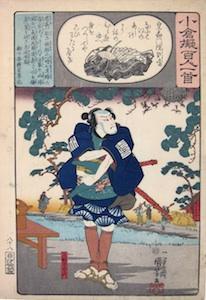 Kuniyoshi, A Comparison of the Ogura 100 Poets - The Steward of the Retired Empress