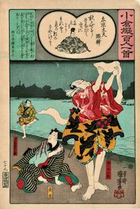 Kuniyoshi, A Comparison of the Ogura 100 Poets, 79 - Ume Yoshibei and Chokichi