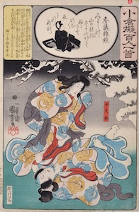 Kuniyoshi, A Comparison of the Ogura 100 Poets - Ben no Naisha and Matagoro