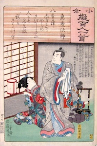 Kuniyoshi, A Comparison of the Ogura 100 Poets - Taira Chancellor Kiyomori