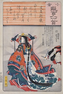 Kuniyoshi, A Comparison of the Ogura One Hundred Poets 37 - Tamamo no Mae