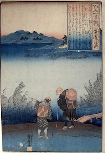 Kuniyoshi, 100 Poets  70 - The Monk Ryosen