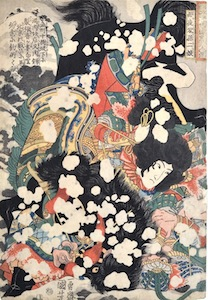 Kuniyoshi, The 108 Heroes of the Popular Suikoden - Boyasha Sonjiro Subduing an Enemy