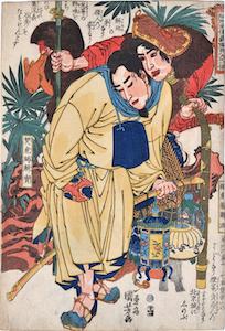 Kuniyoshi, The 108 Heroes of the Popular Suikoden - Dokkakuryu Sujun as Lantern-seller with Sokokatsu Kaiho as Hunter