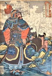 Kuniyoshi, 108 Heroes of the Popular Suikoden - Hotenrai Ryoshin