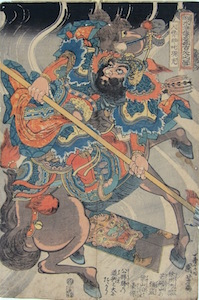 Kuniyoshi, 108 Heroes of the Popular Suikoden - Nyubina Dakoju on a Horse