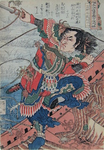 Kuniyoshi, The 108 Heroes of the Popular Suikoden - Ryuchitaisai